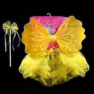 Карнавальный набор «Фея - конфетка»,