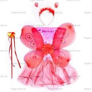 Карнавальный наряд «Бабочка»,