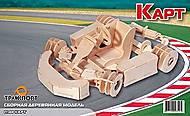 Конструктор деревянный «Карт», П140, іграшки