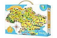 Карта Украины в форме пазла,