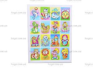 Раскраска с наклейками «Игрушки», 2662, купить