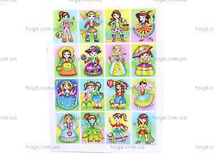 Картинки-невидимки «Красавицы», 2679, фото