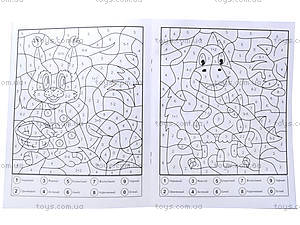 Картинки-паутинки «Фиолетовая», 2051, фото