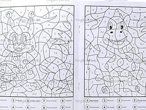 Картинки-паутинки «Фиолетовая», 2051, цена