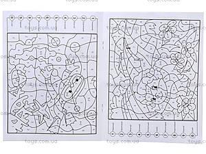Картинки-паутинки «Коричневая», 2075, фото