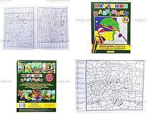 Картинки-паутинки «Зеленая», 2044