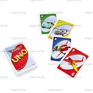 Карточная игра UNO «Литачки», BGG50, купить