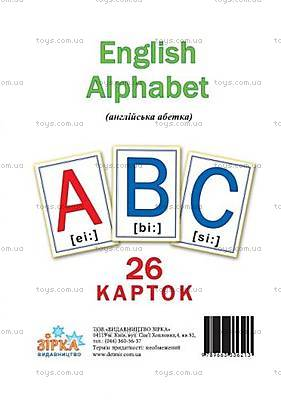 Карточки большие А5 «Английский алфавит», 729
