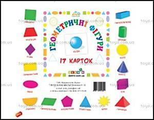 Карточки для раннего развития ребенка, 6 97