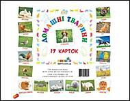 Карточки для развития «Домашние животные», 65945, отзывы