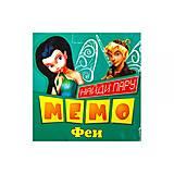"""Карточки МЕМО """"Феи"""", 24 карточки, 009, фото"""