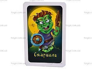 Карточная игра «Армия зомби», VT2303-06, купить