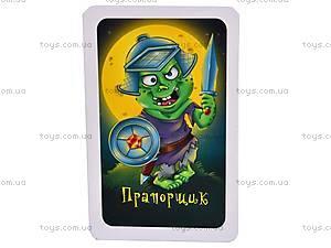 Карточная игра «Армия зомби», VT2303-06, отзывы