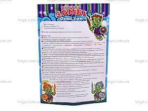 Карточная игра «Армия зомби», VT2303-06, цена
