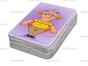 Карточная игра «Чудики», VT2303-05, фото