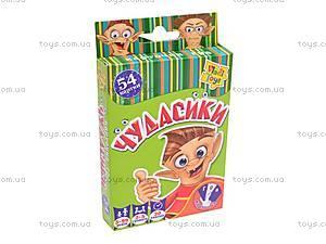 Карточная игра «Чудики», VT2303-05