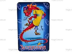 Карточная игра «Спаси дракона», VT2303-08, отзывы