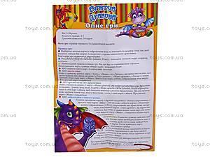 Карточная игра «Спаси дракона», VT2303-08, цена