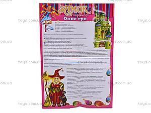 Карточная игра «Замок волшебницы», VT2303-07, купить
