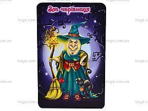 Карточная игра «Замок волшебницы», VT2303-07, фото