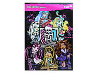 Картон белый Monster High, MH14-254K