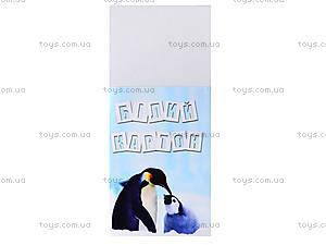 Белый картон А4, 10 листов, КРИМ ПАК, фото