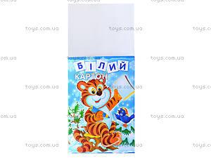 Белый картон А4, 8 листов, Ц380006У, фото