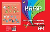 Картон цветной 10 листов, 5 наборов в упаковке, ТЕ249