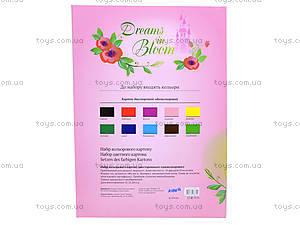 Картон цветной двусторонний Princess, P13-255К, игрушки