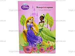 Картон цветной двусторонний Princess, P13-255К