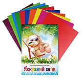 """Картон цветной """"Яркий мир"""" А4 10 цветов, 5 наборов в упаковке, ТЕ462163, фото"""