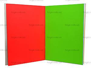Картон цветной «Двойка», 14 листов, 107007, купить