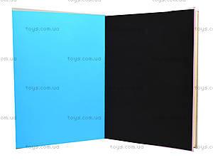 Картон цветной «Двойка», 14 листов, 107007, фото