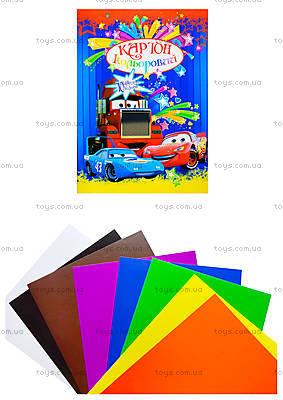 Цветной картон А4, 10 листов, КРИМ ПАК