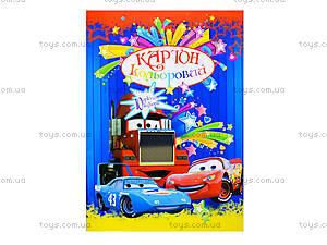 Цветной картон А4, 10 листов, КРИМ ПАК, отзывы