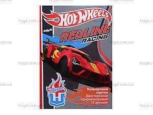 Цветной картон Hot Wheels, 10 листов, HW14-255K