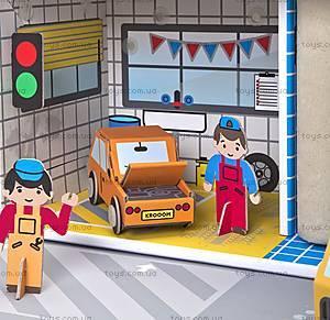 Картонный игровой набор Krooom «Гараж братьев Вилсон», K-303, купить