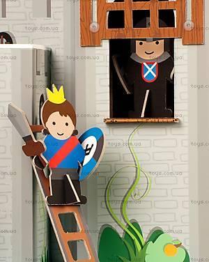 Картонный игровой набор Krooom «Рыцарский замок короля Артура», K-220, цена