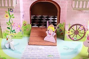 Картонный игровой набор Krooom «Волшебный замок принцессы Тринни», K-219, фото