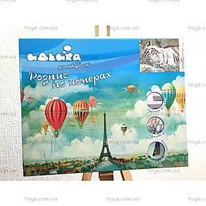 Картина для рисования «Белый тигр», КН2453, купить