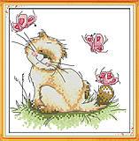 Картина для вышивки «Кот на прогулке», K489, купить
