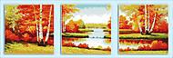 Картина для вышивки «Золотая осень», F106, фото