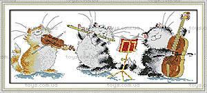 Картина «Кошачье трио» для вышивки нитками, K570