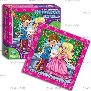 Картина Кристалл (Принцесса и Принц), VT4010-02