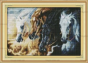 Картина «Непокорные кони», вышивка нитками, D140
