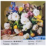 "Картина по номерам ""Цветы"" 40х30 см, KTL0071, фото"
