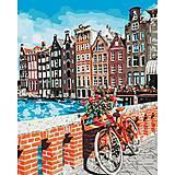 Картина по номерам «Каникулы в Амстердаме» 40*50 см., КНО3554, отзывы