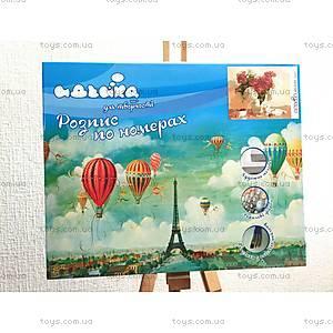 Картина по номерам «Красные пионы», КН1133, купить