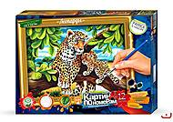 "Картина по номерам ""Леопарды"", в рамке, KN-01-01,02,0, фото"