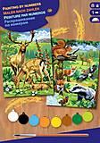 Картина по номерам «Лесные животные», SA0216, отзывы